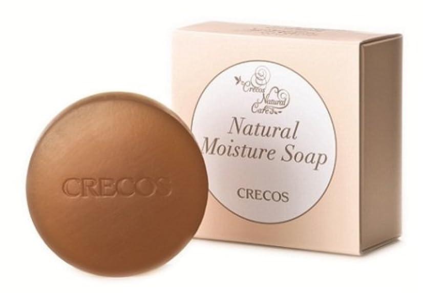 歯車電気陽性ブランド名CRECOS(クレコス) ナチュラルモイスチャーソープ