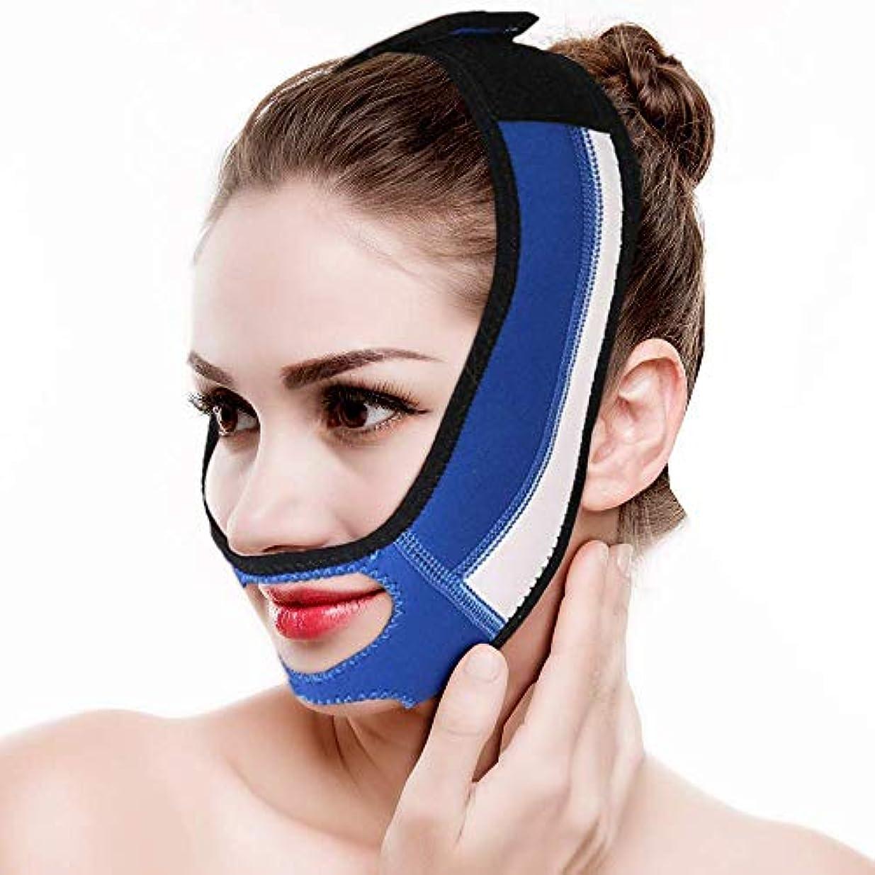 会話やろう刻むVフェイススリミングチークマスク、フェイススリム睡眠のためのストラップベルトを引っ張る口リラクゼーションを削除するスキン包帯二重あごを締め持ち上げ