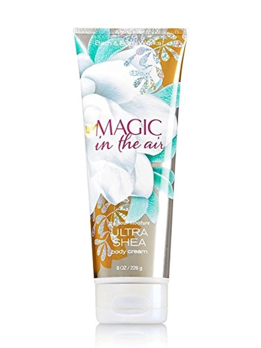 無駄な光のまっすぐにするバス&ボディワークス マジック イン ジ エア ボディクリーム Magic in the Air Body Cream