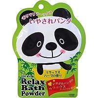 五洲薬品(株) ズーバス パンダ バスパウダー リラックスハーブの香り 50g