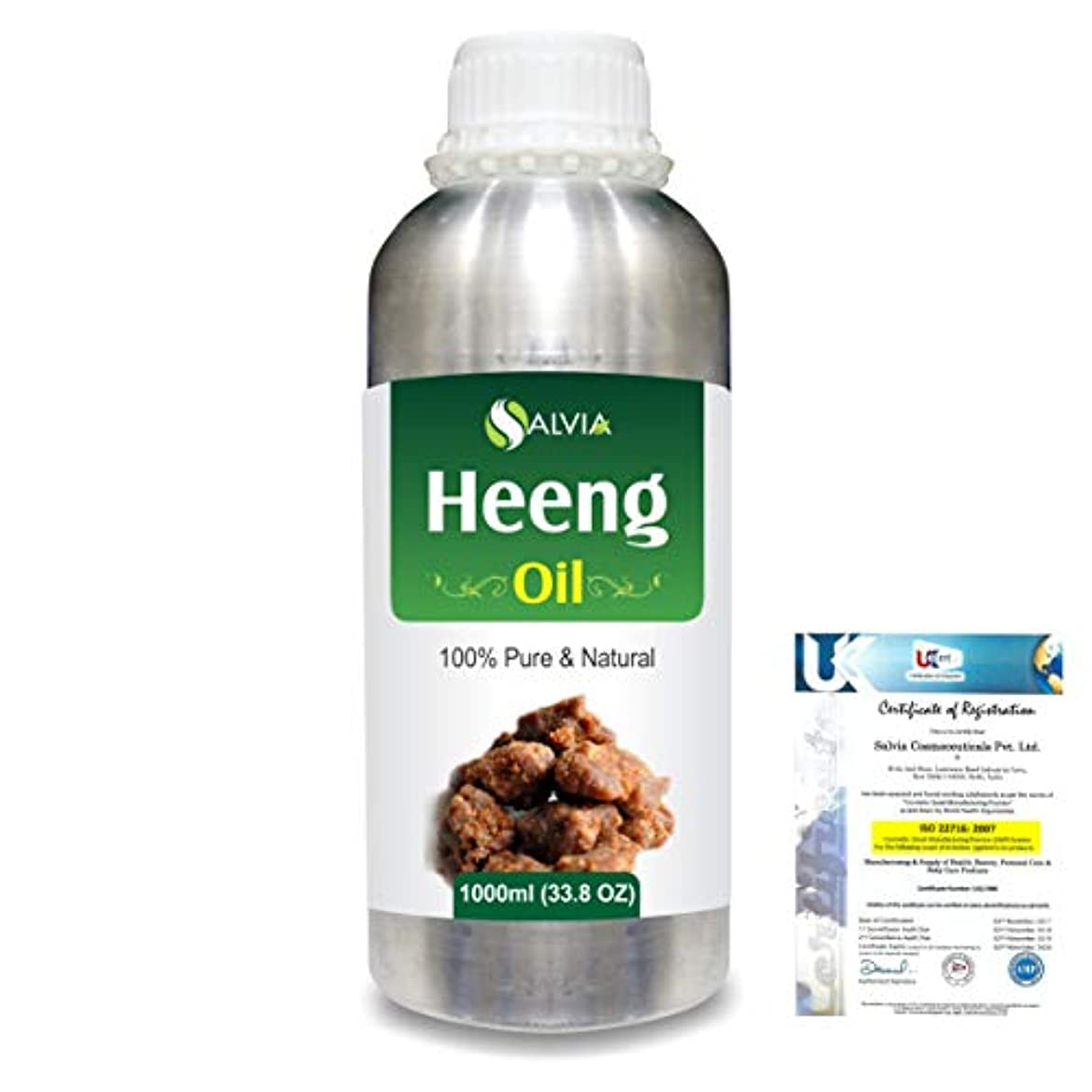 蜂医薬確実Heeng (Ferula assafoetida) 100% Natural Pure Essential Oil 1000ml/33.8fl.oz.
