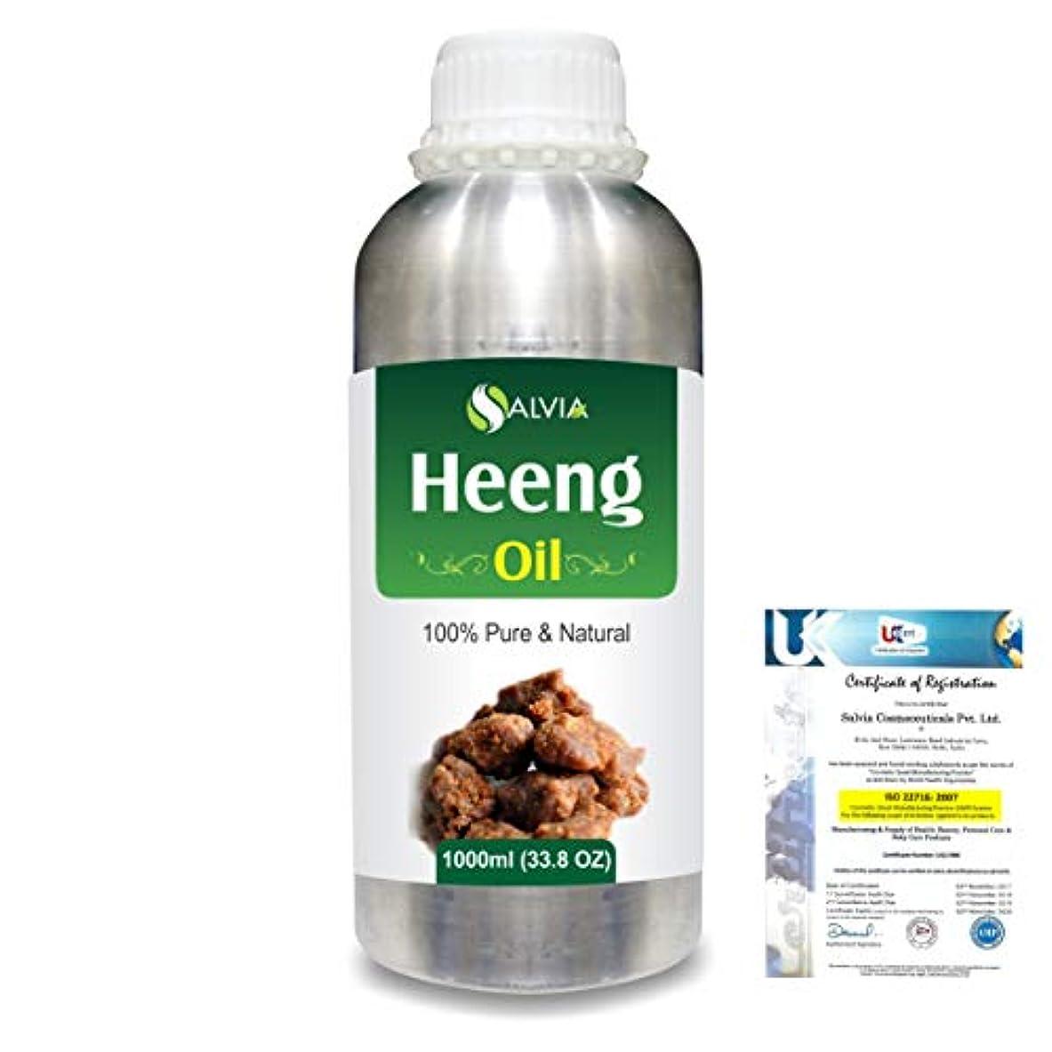 ミュウミュウ志すモックHeeng (Ferula assafoetida) 100% Natural Pure Essential Oil 1000ml/33.8fl.oz.