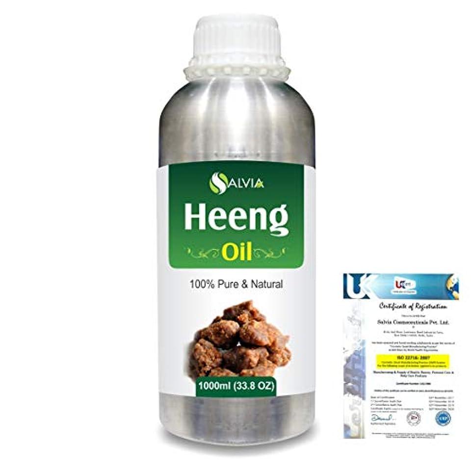 バルーン雹単語Heeng (Ferula assafoetida) 100% Natural Pure Essential Oil 1000ml/33.8fl.oz.