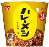 お湯で作れる★日清カレーメシ ビーフ 6食x2ケース(12個)