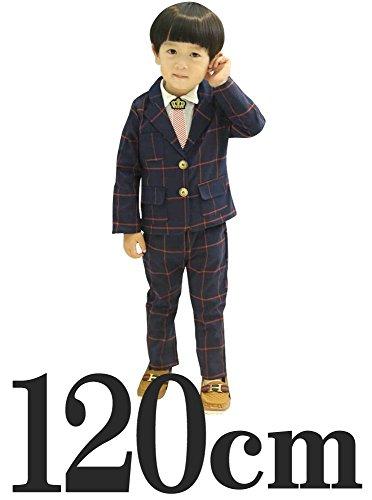 (エムズダイス) M's Dice 男の子 チェック柄 フォーマル スーツ 入学式 結婚式 発表会 七五三 などに 上下2点セット キッズ ボーイズ 《サイズ90~120》 (04.ネイビー(120cm))
