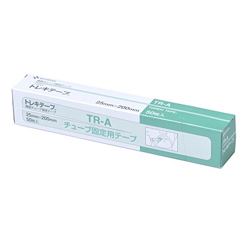 トレキテープ 挿入チューブ固定テープ 25mm×200mm スリット型 50枚入り