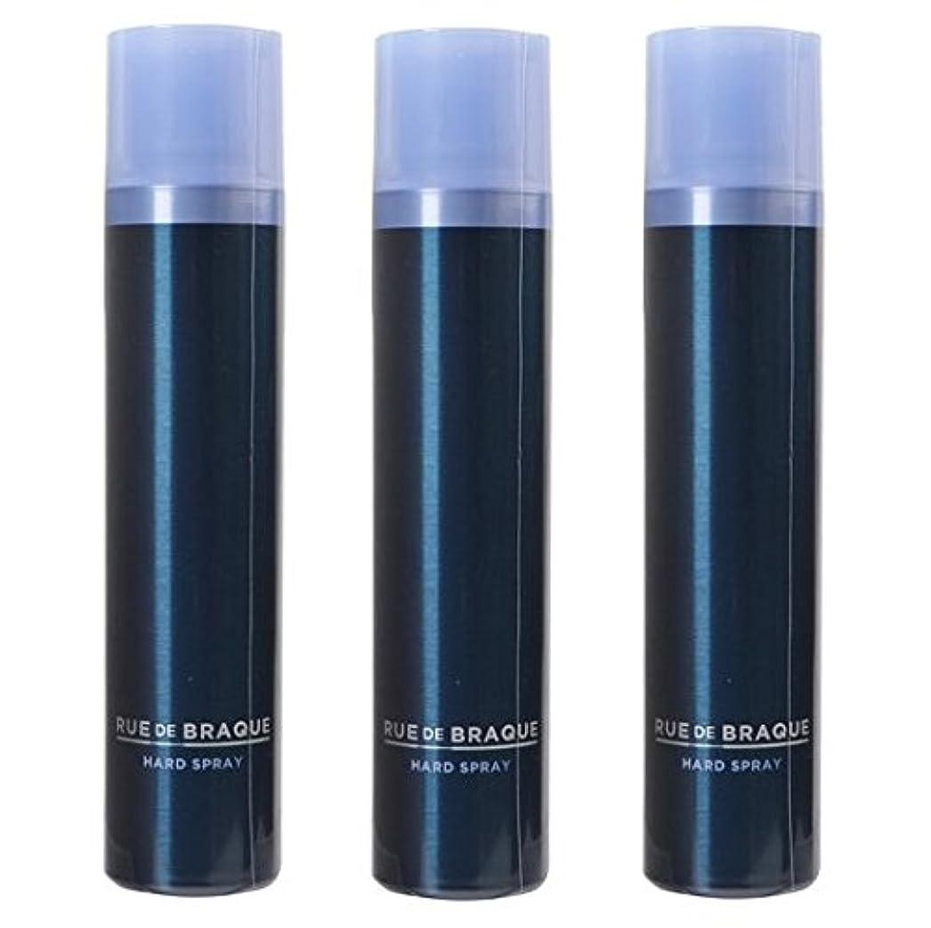 摂氏度ワーカー乳白色タマリス ルードブラック ハードスプレー 180g ×3個セット TAMARIS RUE DE BRAQUE 男性用ヘアケア メンズヘアケア メンズケア