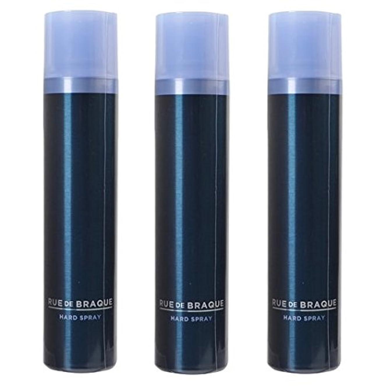 密特別にほぼタマリス ルードブラック ハードスプレー 180g ×3個セット TAMARIS RUE DE BRAQUE 男性用ヘアケア メンズヘアケア メンズケア