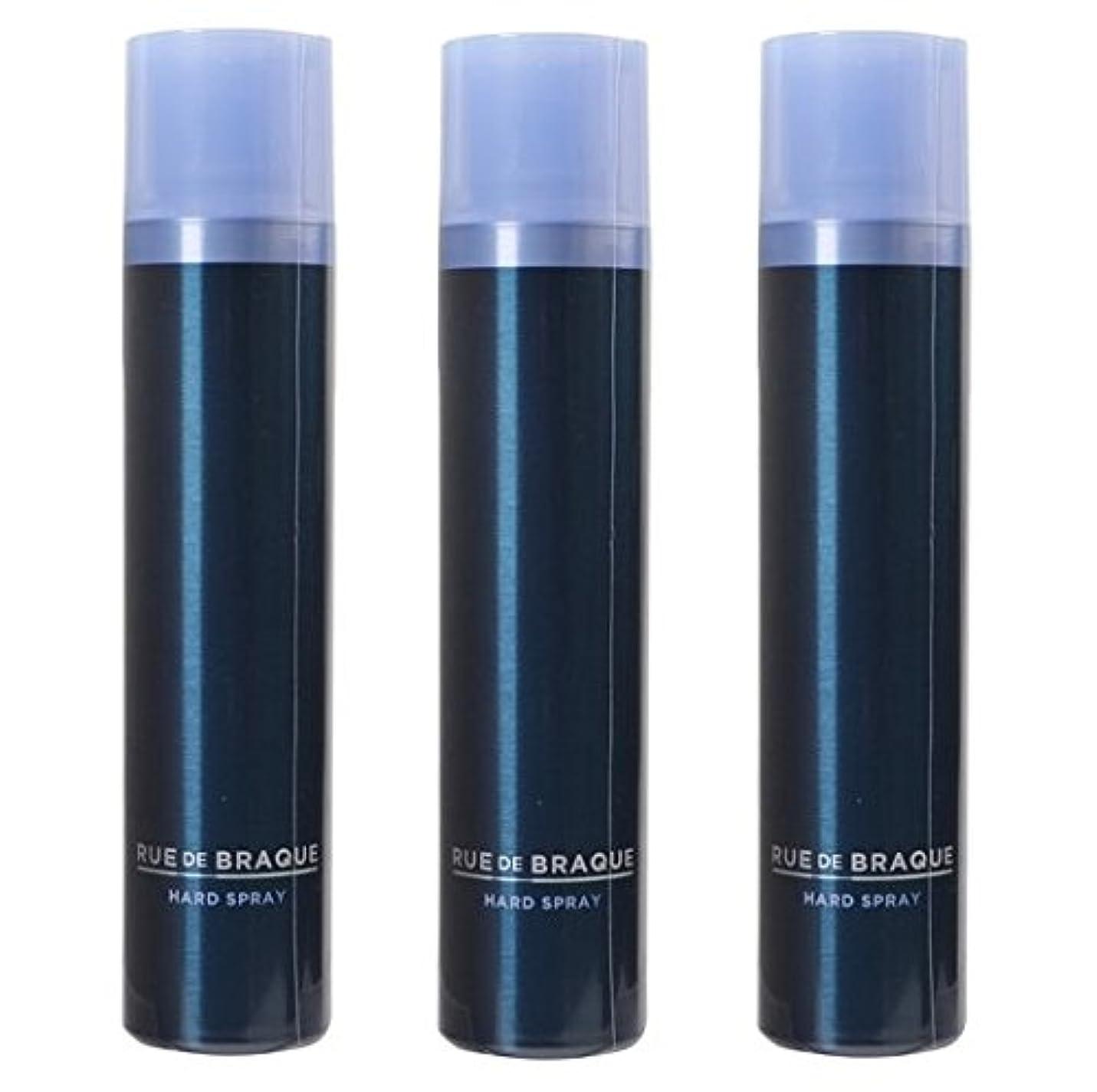 チューリップ有益な不信タマリス ルードブラック ハードスプレー 180g ×3個セット TAMARIS RUE DE BRAQUE 男性用ヘアケア メンズヘアケア メンズケア
