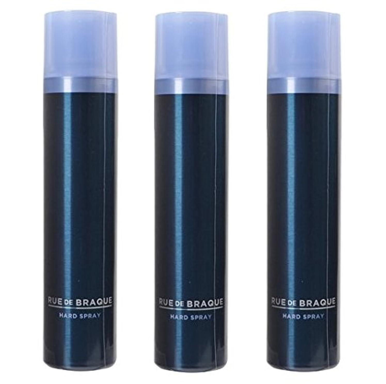 したい一般的にリア王タマリス ルードブラック ハードスプレー 180g ×3個セット TAMARIS RUE DE BRAQUE 男性用ヘアケア メンズヘアケア メンズケア