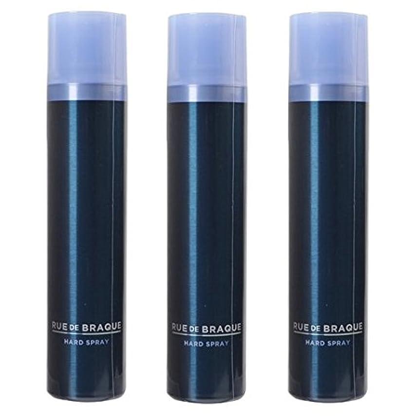 累積叱る周りタマリス ルードブラック ハードスプレー 180g ×3個セット TAMARIS RUE DE BRAQUE 男性用ヘアケア メンズヘアケア メンズケア