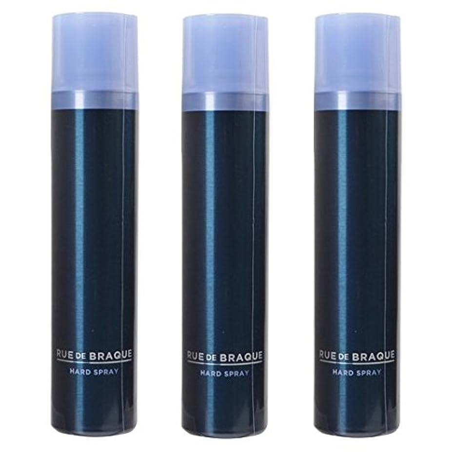 気がついて多年生自然タマリス ルードブラック ハードスプレー 180g ×3個セット TAMARIS RUE DE BRAQUE 男性用ヘアケア メンズヘアケア メンズケア