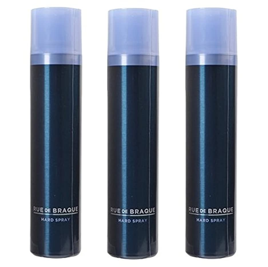 反応するおもてなしちょっと待ってタマリス ルードブラック ハードスプレー 180g ×3個セット TAMARIS RUE DE BRAQUE 男性用ヘアケア メンズヘアケア メンズケア