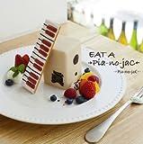 EAT A →Pia-no-jaC← 【ヴィレッジ・ヴァンガード限定版】 画像