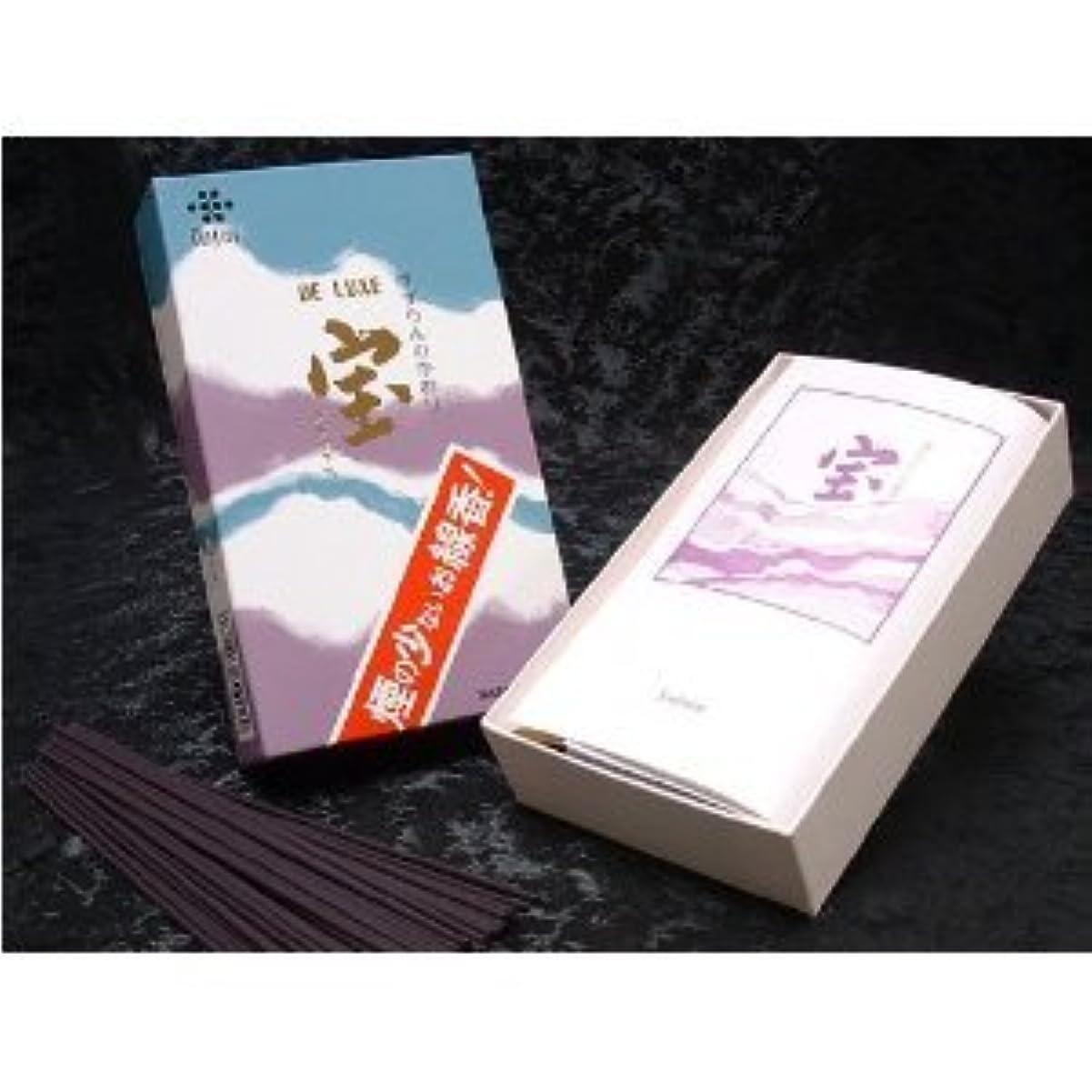 オークションスタックもっと少なく薫寿堂 宝デラックス 大バラ すずらんの香り #2
