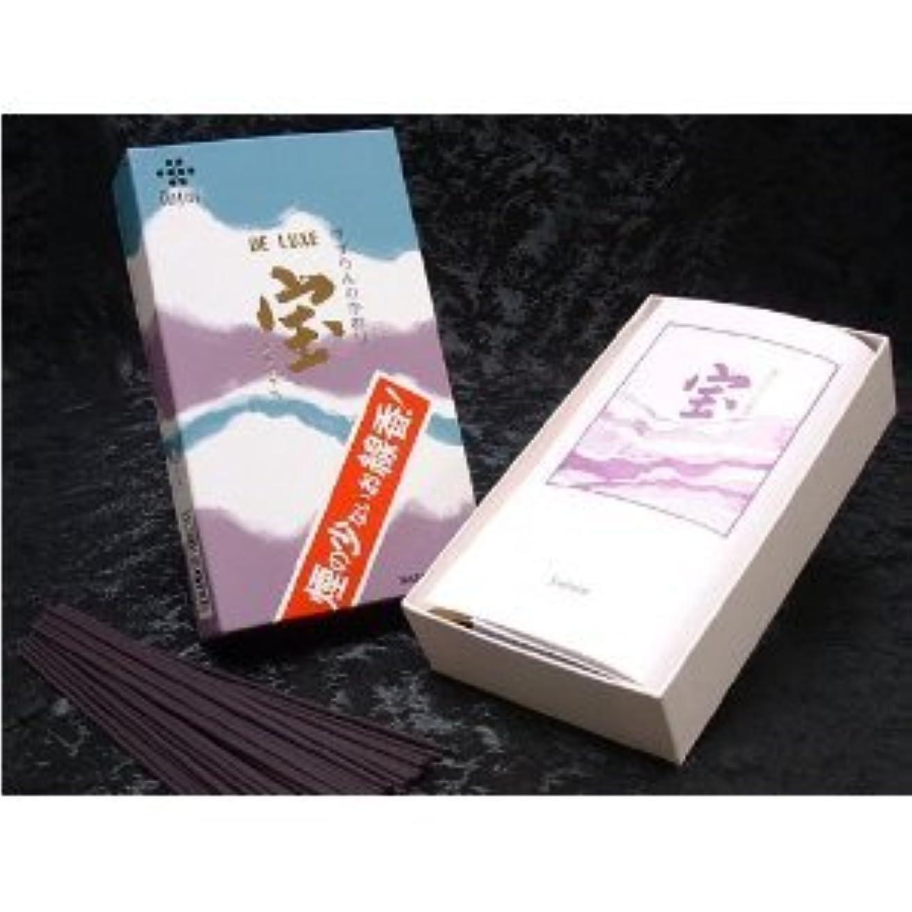 過言存在する視聴者薫寿堂 宝デラックス 大バラ すずらんの香り #2