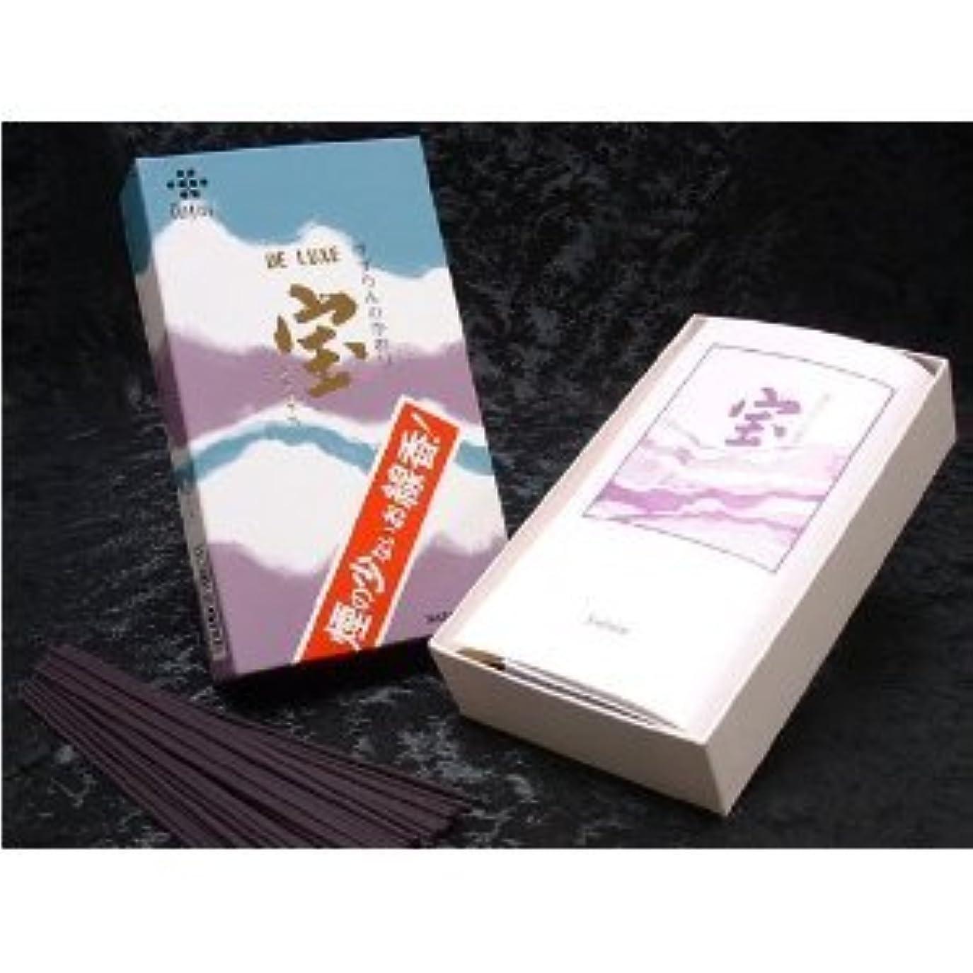 曲殺します傾向がある薫寿堂 宝デラックス 大バラ すずらんの香り #2