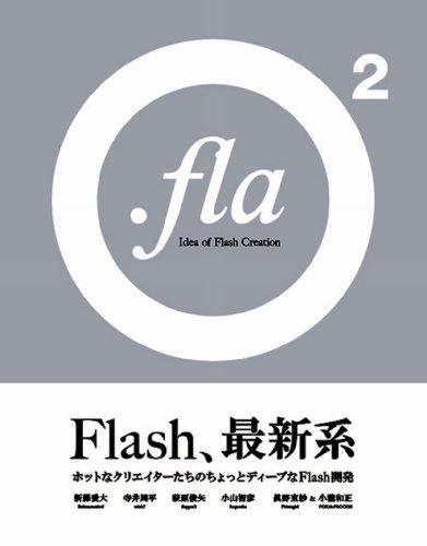 .fla 2 —Idea of Flash Creation—