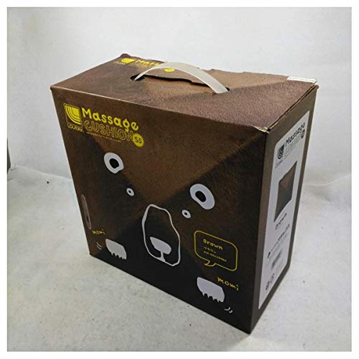含む銅ギャラントリーアテックス ルルド マッサージ 小型 マッサージクッションSS ブラウン AX-HCL108br AX-HCL108br