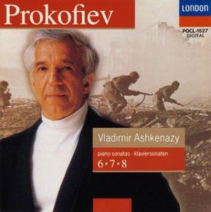 プロコフィエフ:戦争ソナタ集