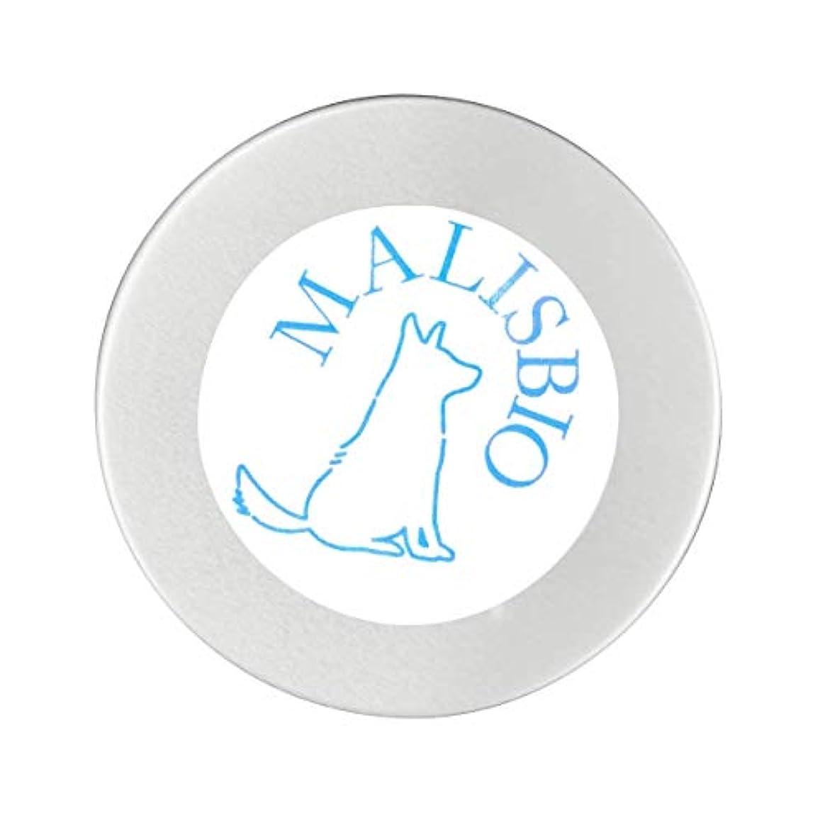魔法ホイストファウルマリスビオ(MALISBIO) シアバター 携帯用ケース 50g <日本製> (50_青) コスメ ピルケース 小物入れ 日本製