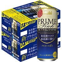 [2CS] アサヒ クリアアサヒ プライムリッチ (500ml×24本)×2箱