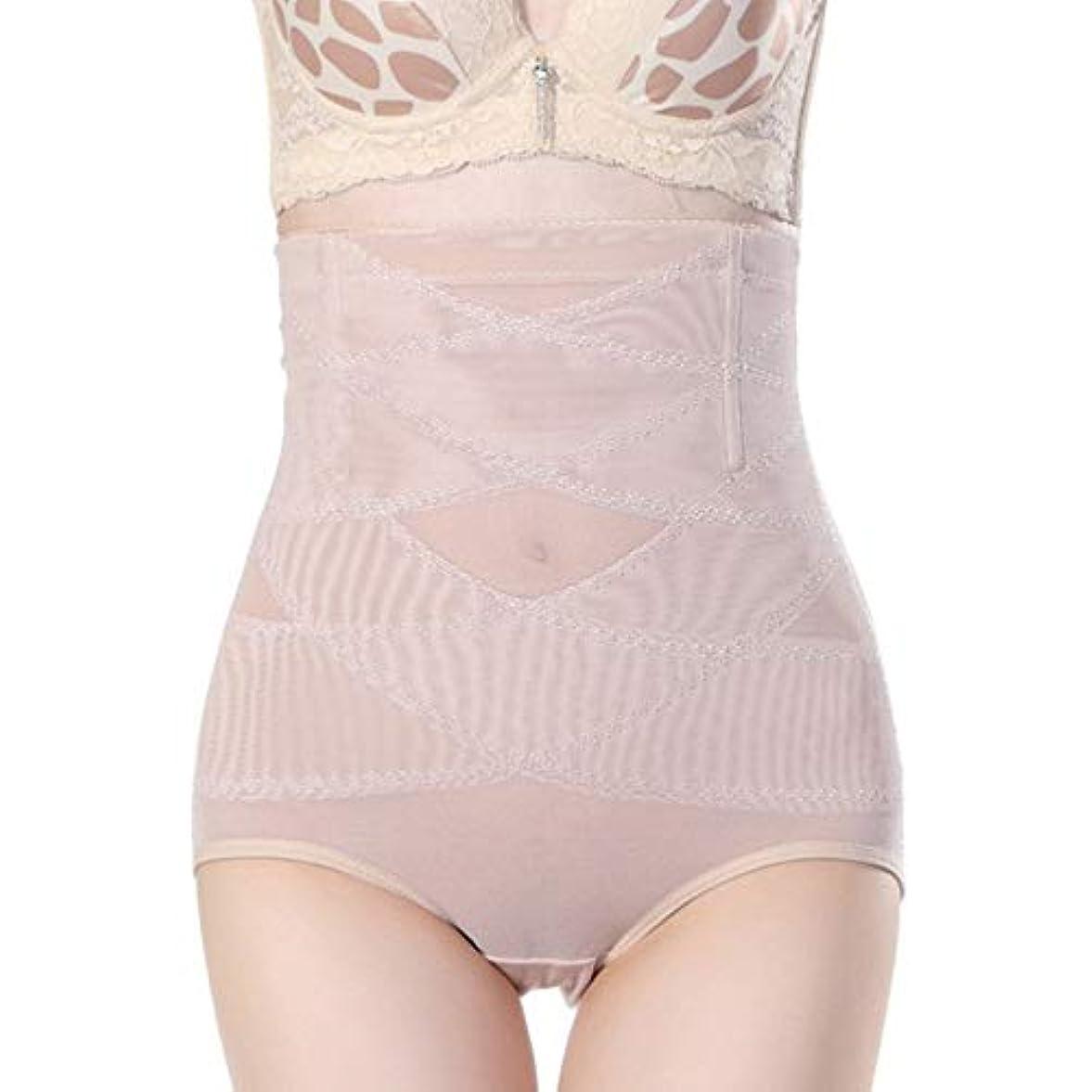 密度約逆腹部制御下着シームレスおなかコントロールパンティーバットリフターボディシェイパーを痩身通気性のハイウエストの女性 - 肌色M