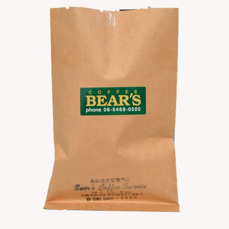 bears coffee コーヒー豆エスプレッソ 100g 極細挽き イタリア北部ブレンド