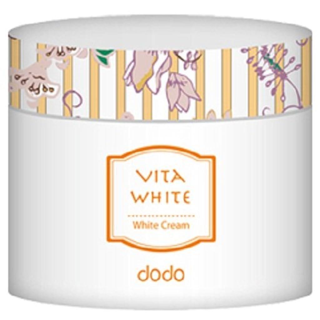 強い体細胞同意するドドスキンケア ビタホワイト クリーム