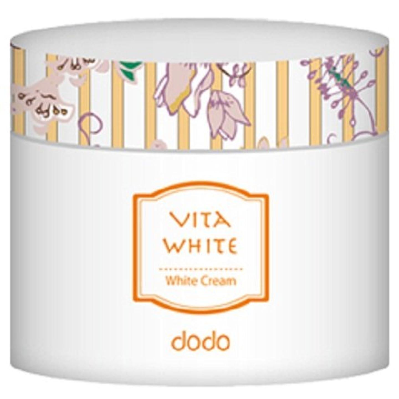 鏡前任者明示的にドドスキンケア ビタホワイト クリーム