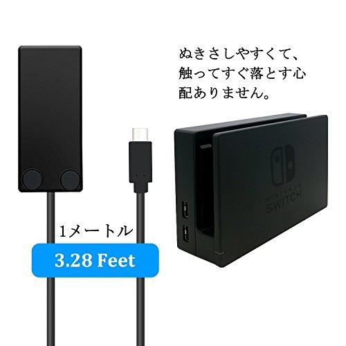 任天堂 Nintendo Switch ドックセット用 Type C 延長ケーブル 交換ケーブル データ、ビデオ、音伝送機能 高速充電対応 Type-C 変換コネクタUSBケーブル
