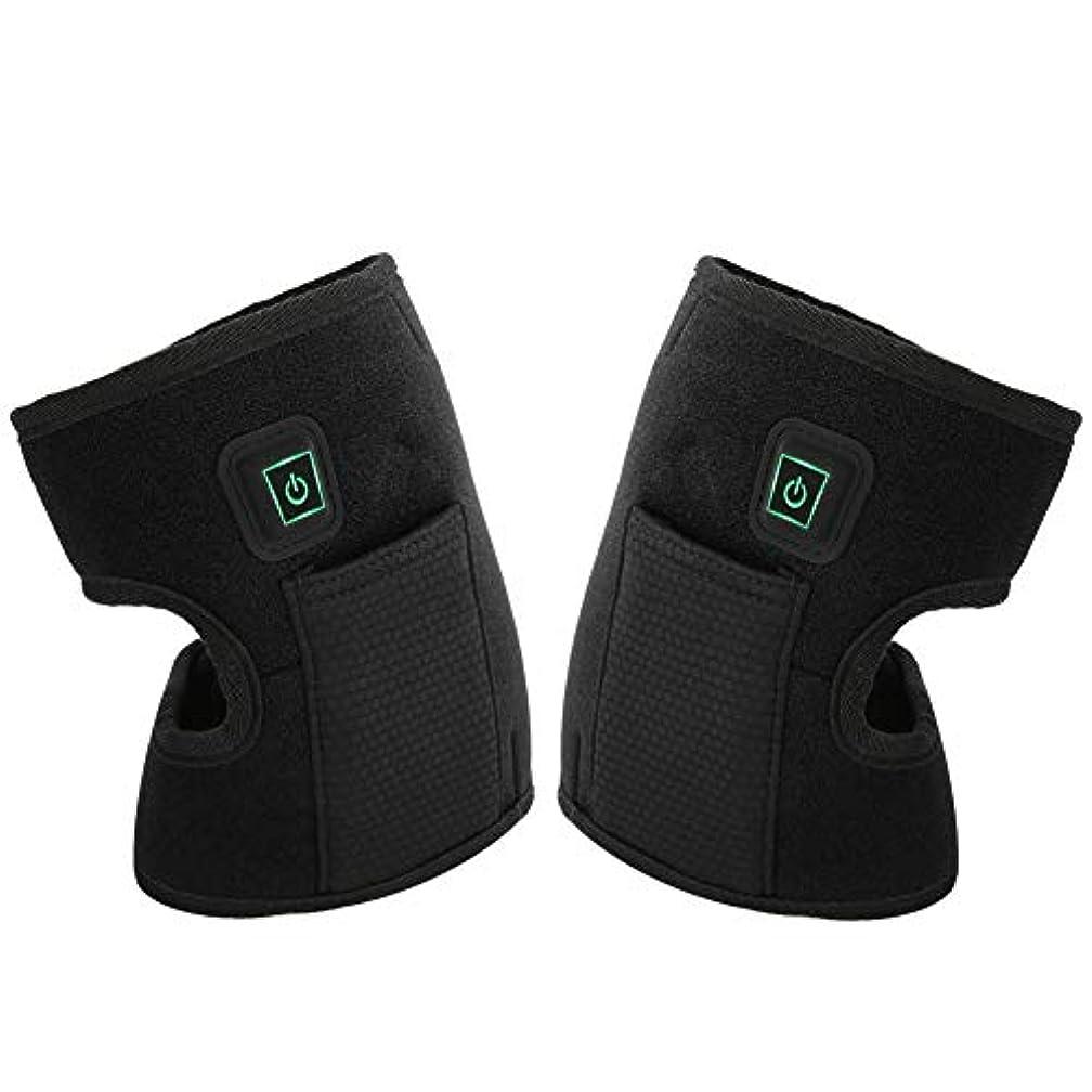できる道路を作るプロセス予算膝サポーター 保温 電熱 膝パッド ホット 3つのギア温度設定 電気膝パッド 加熱膝パッド 遠赤外線技術 腕、背中、腰、脚の振動マッサージ