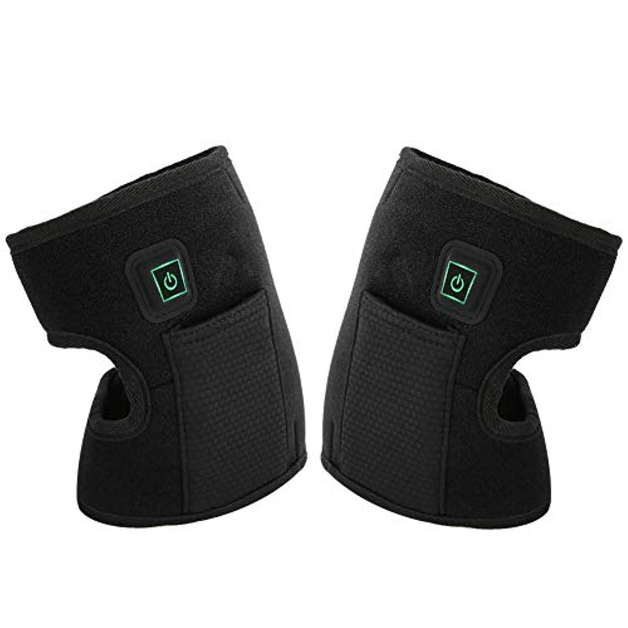 苦さびた矢膝サポーター 保温 電熱 膝パッド ホット 3つのギア温度設定 電気膝パッド 加熱膝パッド 遠赤外線技術 腕、背中、腰、脚の振動マッサージ