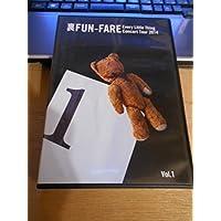 DVD Every Little Thing Concert Tour 2014 裏FUN-FARE Vol.1 FC限定