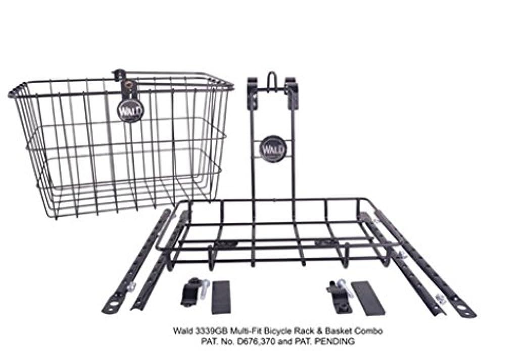 タンザニア恋人高く【 WALD/ウォルド 3339 Front Basket & Rack Combo@12420 】 自転車 サイクル バスケット カゴ