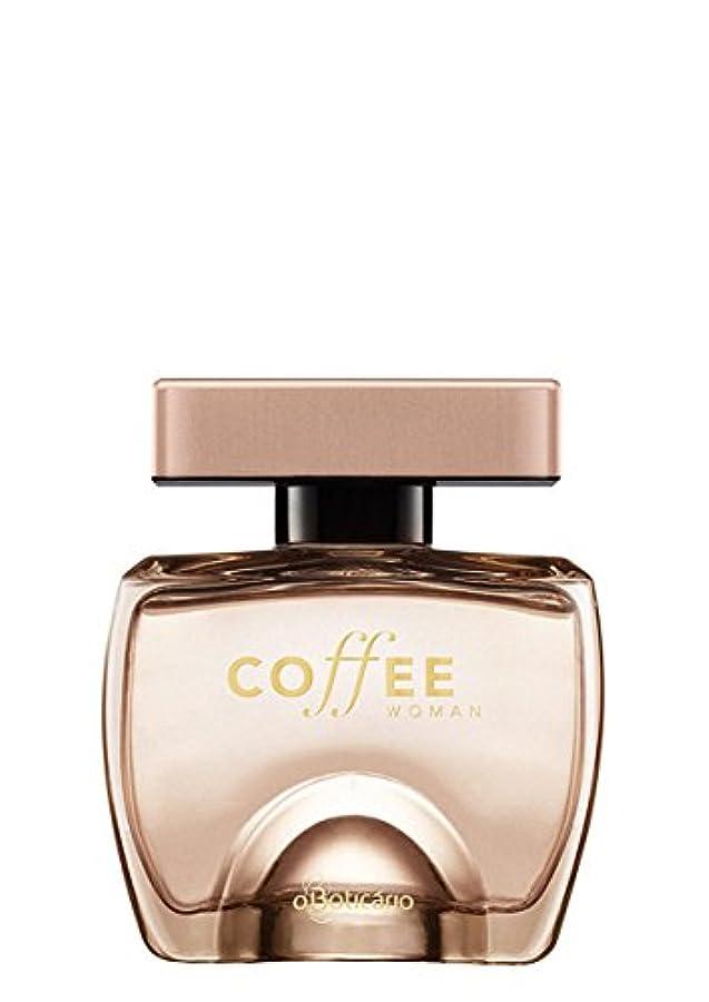 擁するチャールズキージングこんにちはオ?ボチカリオ オードトワレ コーヒーウーマン COFFEE WOMAN 女性用 香水 100ml