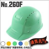 TOYO 通気孔付きヘルメット NO.260F ABタイプ (1個) クリーム(3)