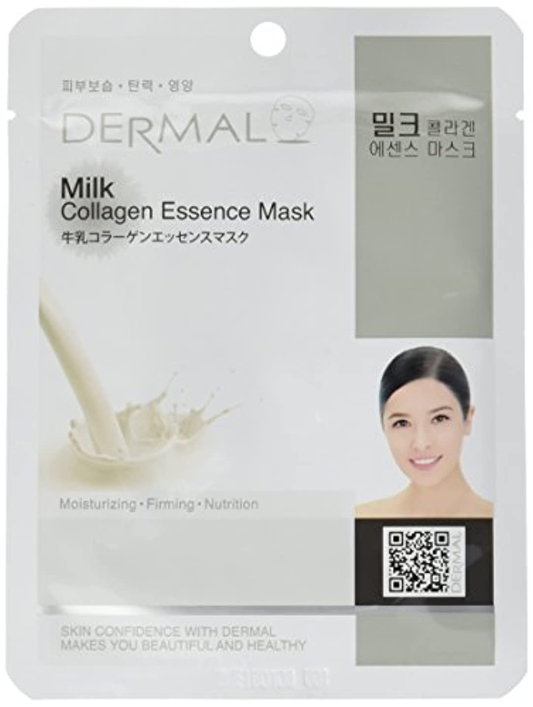 夫婦ビルダー香ばしいシートマスク DERMAL(ダーマル) お任せ 30種類 30枚セット No.1