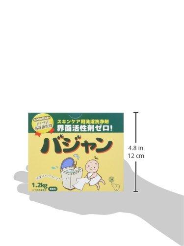 バジャン 1.2kg