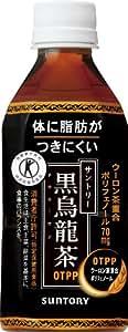 [トクホ]サントリー 黒烏龍茶 350ml×24本