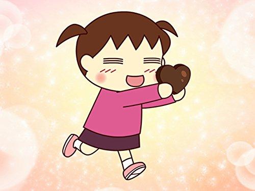 第44話 バレンタインに挑戦!! いざ! チョコ作り! 誰にあげるの?