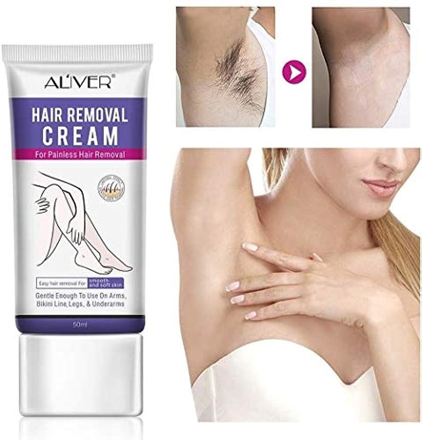 ずっと予言する適性脱毛クリーム、脱毛クリーム、女性メンズ痛みのない完璧ファストボディ脇の下脚ビキニエリアスキンヘアリムーバークリーム
