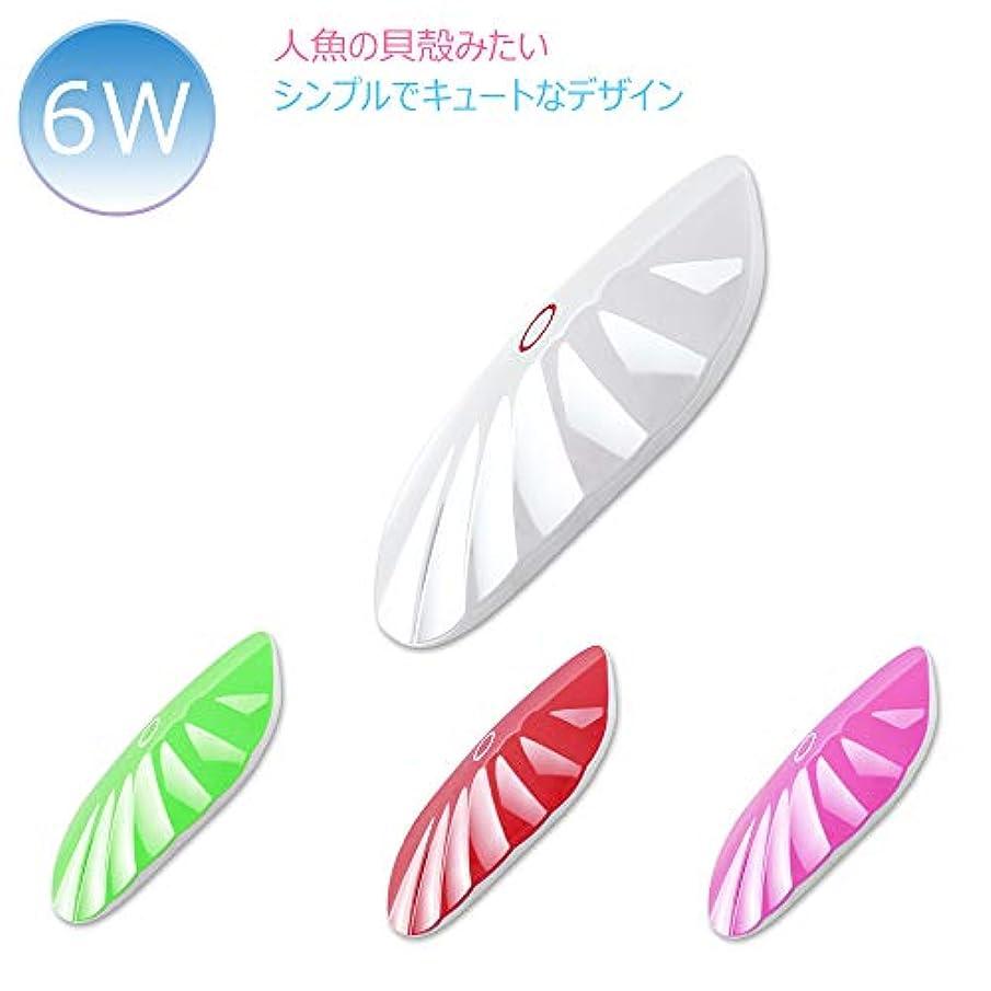 デッキ娘ピンクコンパクト/シンプル LED6Wネイルライト LEDジェル?UVジェル?UVレジンにも対応 マーメイドシェルライト (ホワイト)
