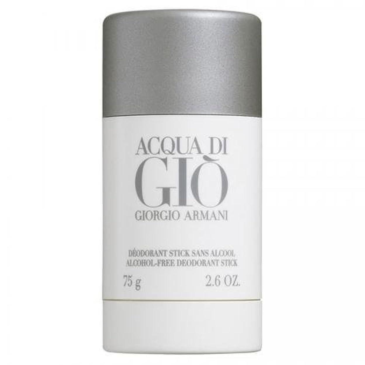 スクランブルうんざりペンフレンドGiorgio Armani Acqua di Gio 75ml