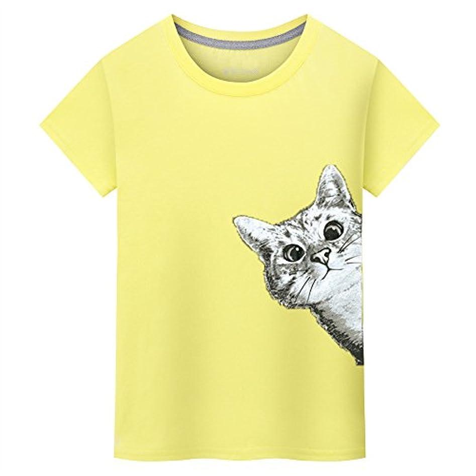 リズミカルな競う強要スウェット Tシャツ パーソナリティメンズ YOKINO 無地 半袖 カジュアル かわいい メンズ ジャージ 修身 カジュアル シャツ 春夏 クルーネックトップス アニメ猫 半袖 Tシャツ 面多色tシャツ ダルイ猫プリントメンズTシャツ (XL, イエロー)