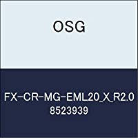 OSG エンドミル FX-CR-MG-EML20_X_R2.0 商品番号 8523939