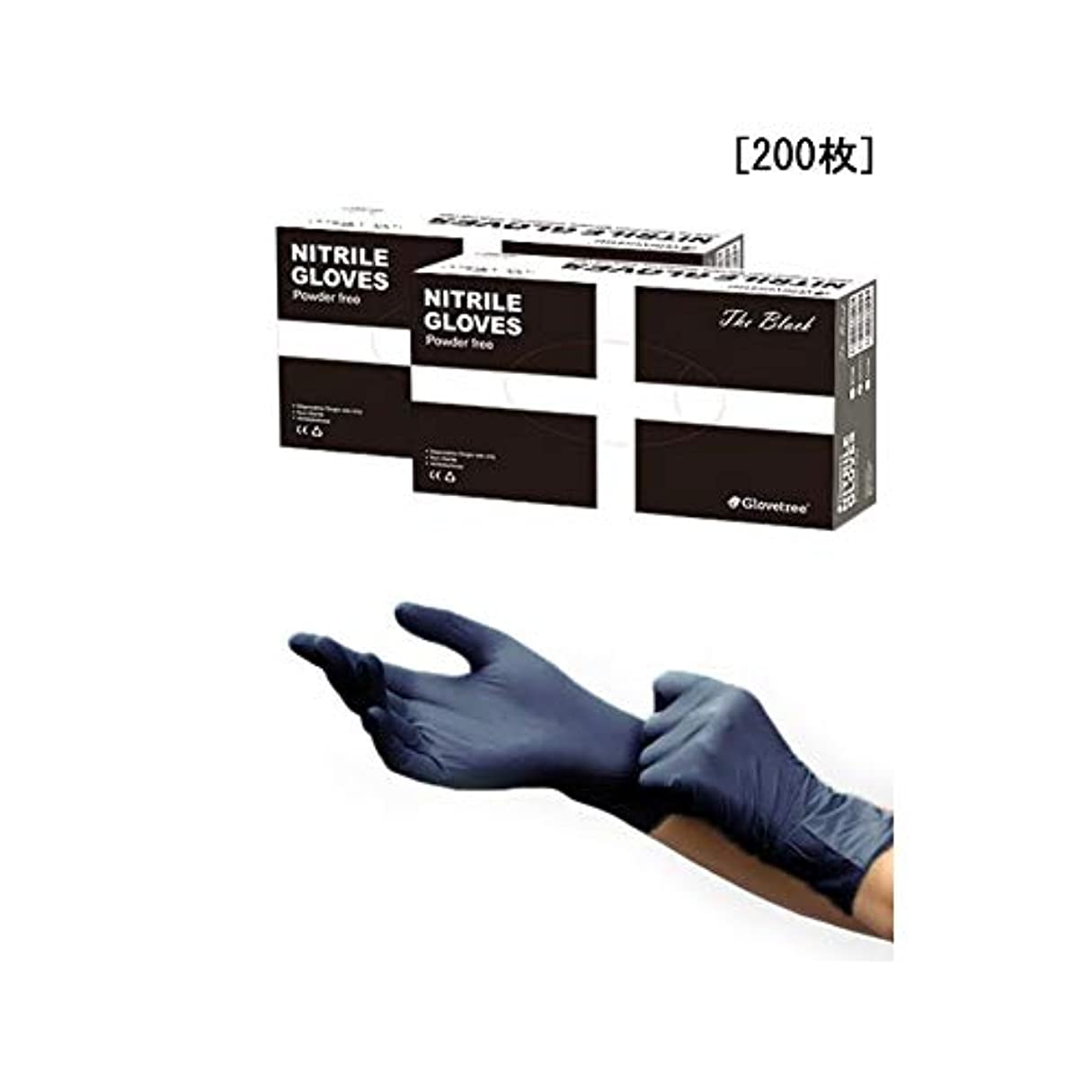 (Glove Tree)最高品質 無粉末 ニトリル手袋 パウダーフリー The Black 200枚(5g Nitrile、Mサイズ基準, Powder Free)【海外配送商品】【並行輸入品】 (L)