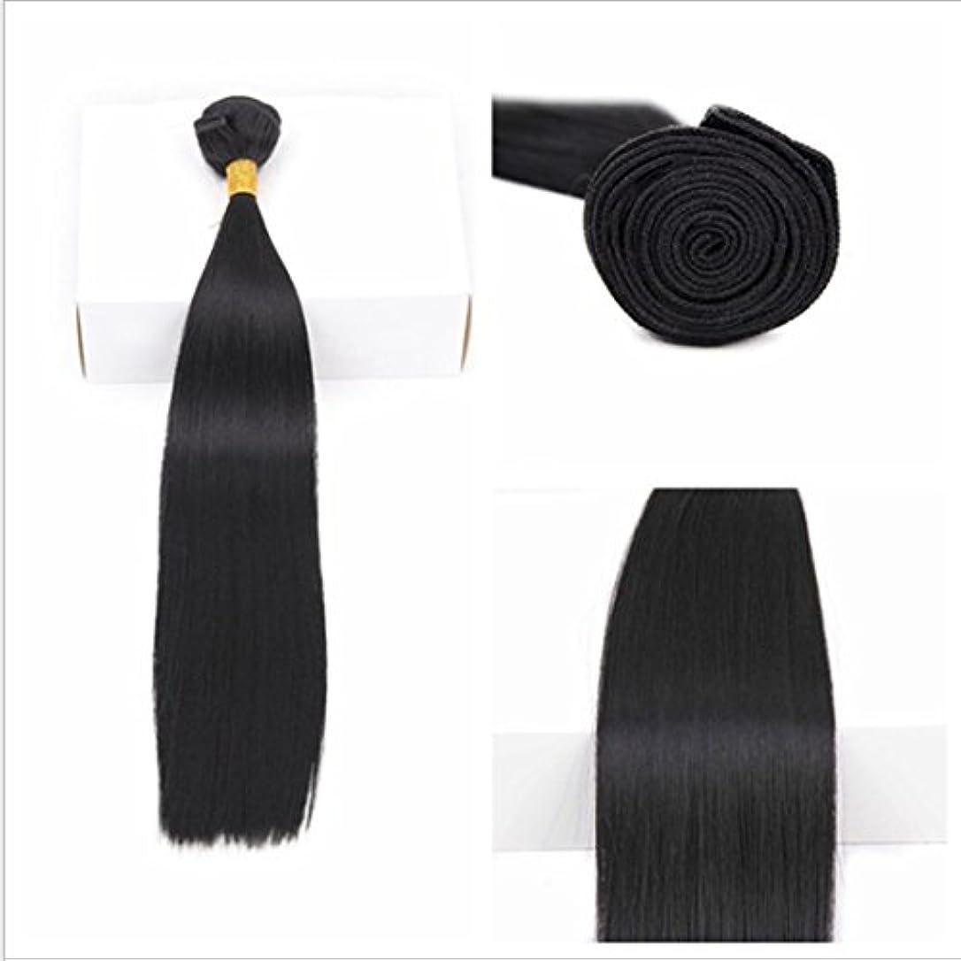 原稿インフレーションパスJIANFU ブラジル 女性 耐熱 長い ストレート ウィッグ ヘア カーテン 非染色(70g / 100g) 18 インチ 至る 10インチ ブラックヘア (サイズ : 20inch(100g))
