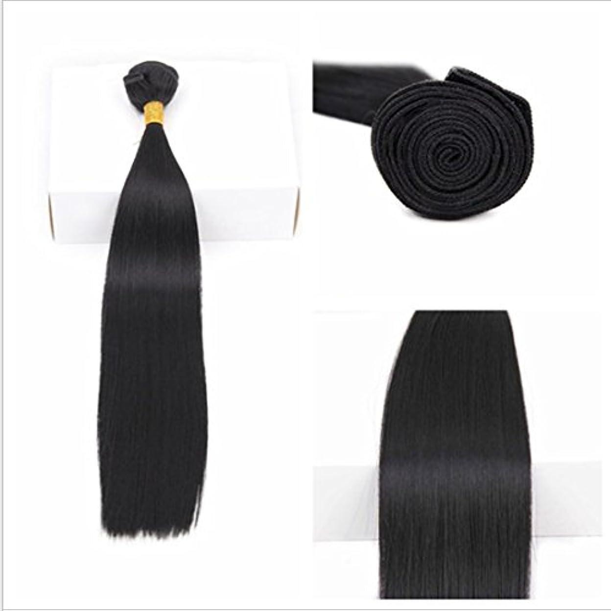 義務付けられたひまわりソーダ水JIANFU ブラジル 女性 耐熱 長い ストレート ウィッグ ヘア カーテン 非染色(70g / 100g) 18 インチ 至る 10インチ ブラックヘア (サイズ : 20inch(100g))