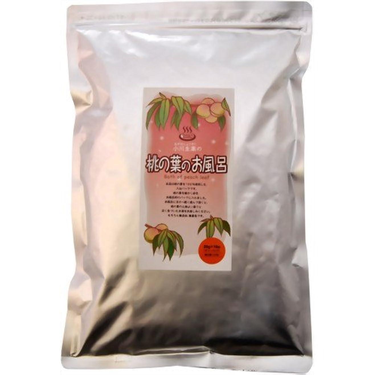 絡み合いモジュールブランデー小川生薬の桃の葉のお風呂 20g*10袋